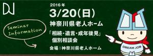FB_20160320k_20160219