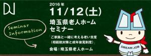 FB_20161112s_20161004